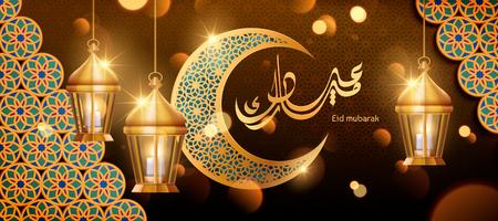 Eid mubarak calligrafia banner design con decorazioni arabesche e lanterne appese in tono dorato, felice vacanza scritta in arabo