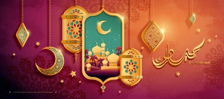 Calligraphie de l'Aïd mubarak qui signifie joyeuses fêtes, mosquée dans les décorations du désert suspendues dans les airs