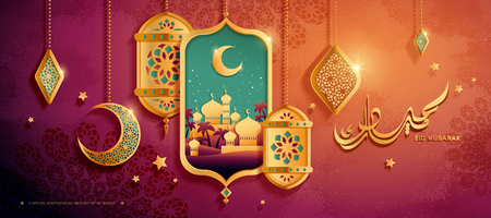 Eid mubarak calligraphy which means happy holiday, mosque in the desert decorations hanging in the air Illustration