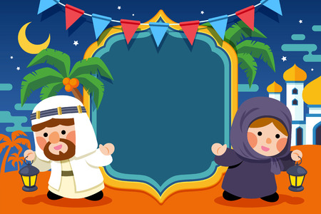 Cute muslims holding lanterns in the desert with copy space, flat design  イラスト・ベクター素材