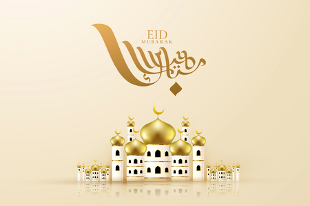 Eid Mubarak calligraphy which means happy holiday with golden mosque Illustration