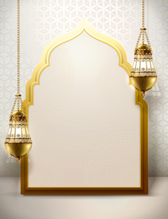 Arabic arch with copy space and hanging lanterns Illustration