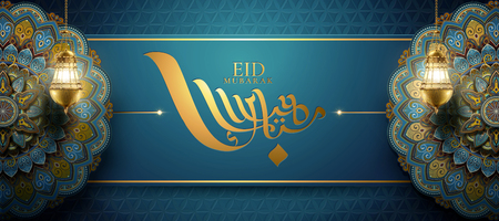Beautiful blue floral arabesque pattern with golden stroke eid mubarak calligraphy which means happy holiday Ilustração