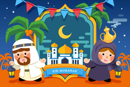 Cute eid mubarak flat design with muslims holding lanterns in the desert