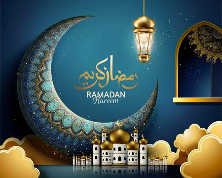 Eid mubarak-kalligrafie, wat een fijne vakantie betekent met een gigantische arabeske halve maan en moskee