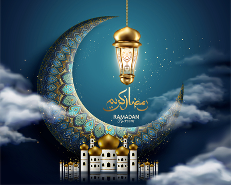 Eid mubarak calligraphy which means happy holiday with giant arabesque crescent and hanging lantern