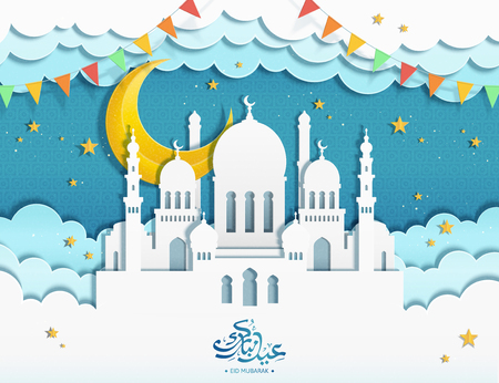 Eid mubarak calligraphy design with paper art mosque upon the cloud