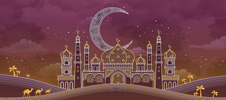 Eid mubarak calligraphy which means happy holiday on magical mosque background in exquisite line style Illustration