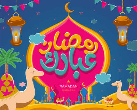 Cute desert night scenery with mosque and camels, Ramadan mubarak calligraphy means happy holiday