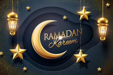 Ramadan design dark blue paper background with hanging golden star and fanoos Çizim