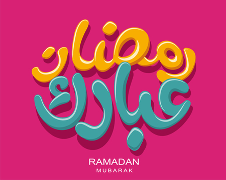Ramadan Mubarak font design on fuchsia background means generous holiday Illusztráció