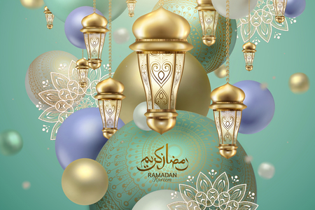 Elegant lanterns with purple and turquoise sphere, Ramadan mubarak calligraphy means happy holiday Vettoriali
