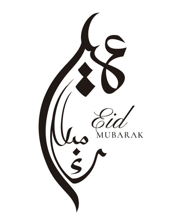 Eid Mubarak calligraphy design on white background means happy holiday 向量圖像