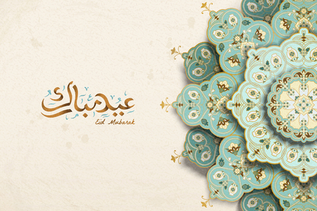 Eid mubarak calligraphy means happy holiday with light turquoise arabesque floral pattern 스톡 콘텐츠 - 122169174