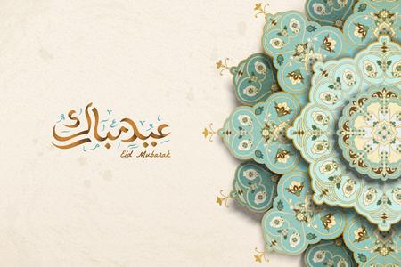 Eid Mubarak-Kalligraphie bedeutet fröhliche Feiertage mit helltürkisem Arabeskenblumenmuster Vektorgrafik