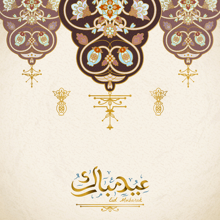 Eid mubarak calligraphy means happy holiday with elegant arabesque fanoos on beige background