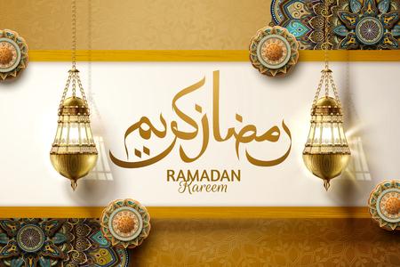 Vacances généreuses écrites en calligraphie arabe RAMADAN KAREEM avec lanternes suspendues et fleurs arabesques Vecteurs