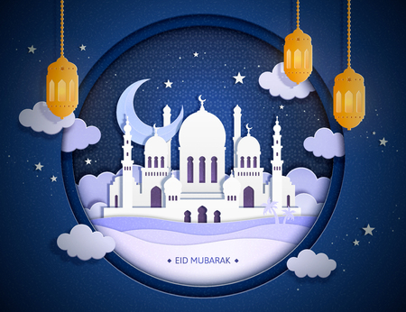 Eid mubarak white mosque in the desert with hanging lanterns, paper art style