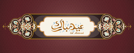 Eid mubarak calligraphy means happy holiday with elegant banner and tag on scarlet background Illustration