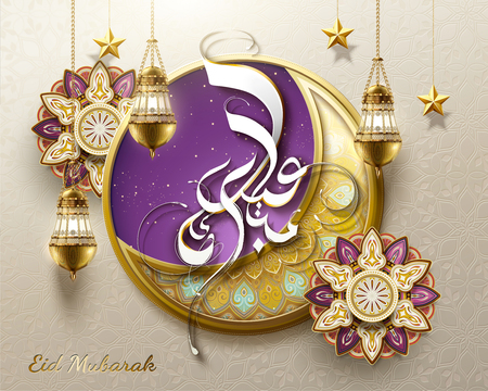 Happy holiday written in arabic calligraphy EID MUBARAK with giant arabesque moon and flowers