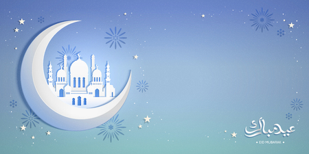 Happy holiday written in arabic calligraphy EID MUBARAK with white mosque upon the moon Vettoriali