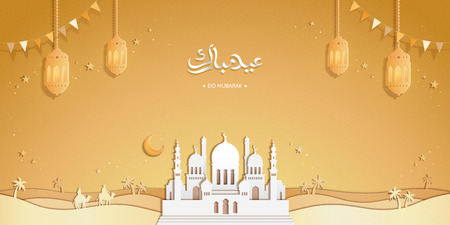 Happy holiday written in arabic calligraphy EID MUBARAK with white mosque in the desert
