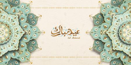 Frohe Feiertage geschrieben in arabischer Kalligraphie EID MUBARAK mit eleganten aquablauen Arabeskenblumen
