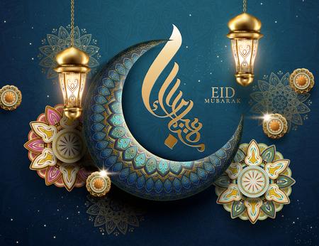 Buone vacanze scritte in calligrafia araba EID MUBARAK con fiori arabeschi e mezzaluna Vettoriali