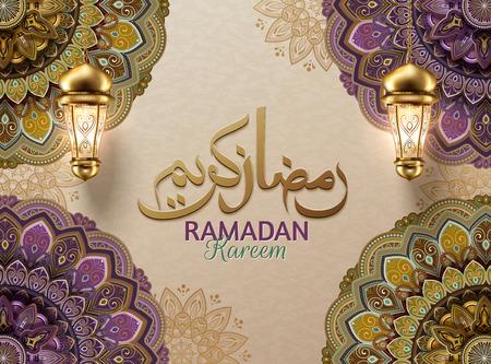 Vacanza generosa scritta in calligrafia araba RAMADAN KAREEM con fiori arabeschi su fondo beige