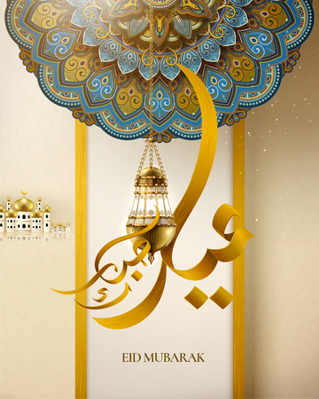 Happy holiday written in arabic calligraphy EID MUBARAK with blue arabesque flowers and fanoos