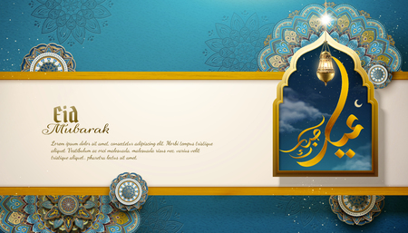 Happy holiday written in arabic calligraphy EID MUBARAK with arabesque flowers and arch window Ilustração