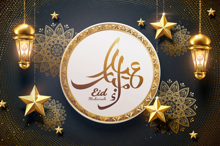 Happy holiday written in arabic calligraphy EID MUBARAK with exquisite flower and hanging stars on dark background Illustration