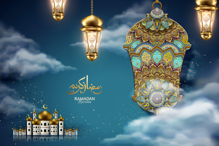 Generous holiday written in arabic calligraphy RAMADAN KAREEM with mosque and arabesque lanterns at night Illustration