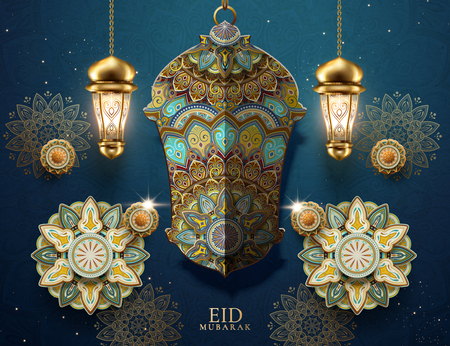 Eid mubarak arabesque flowers and fanoos on blue glitter background Stock Illustratie