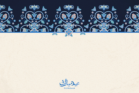 Eid mubarak calligraphy means happy holiday with blue elegant arabesque decorations on beige background