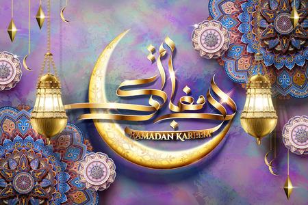 Generous holiday written in arabic calligraphy RAMADAN KAREEM with purple arabesque flowers and fanoos Illustration