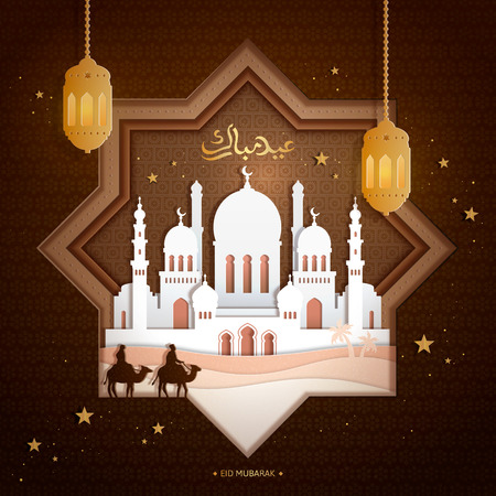 Happy holiday written in arabic calligraphy EID MUBARAK with white mosque and hanging fanoos in paper art style