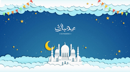 Happy holiday written in arabic calligraphy EID MUBARAK with white mosque upon the cloud