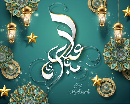 Frohe Feiertage geschrieben in arabischer Kalligraphie EID MUBARAK mit Arabeskenblume auf türkisfarbenem Hintergrund