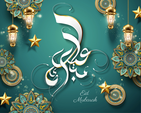 Happy holiday written in arabic calligraphy EID MUBARAK with arabesque flower on turquoise background