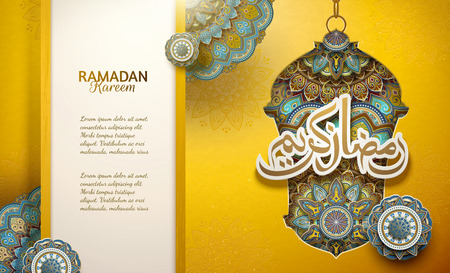 Generous holiday written in arabic calligraphy RAMADAN KAREEM with arabesque in fanoos on chrome yellow