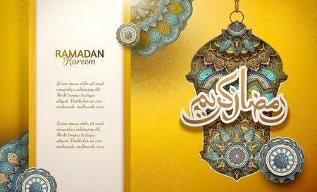 Vacaciones generosas escritas en caligrafía árabe RAMADAN KAREEM con arabescos en fanoos sobre amarillo cromo Ilustración de vector