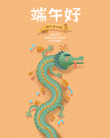 Cute dragon with paddles on orange background, happy Dragon boat festival written in Chinese characters