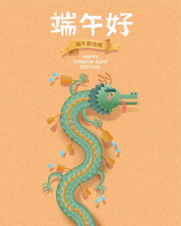Simpatico drago con pagaie su sfondo arancione, felice festival della barca del drago scritto in caratteri cinesi Vettoriali