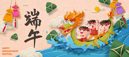 Happy Dragon boat festival written in Chinese characters with boat race scene Vectores