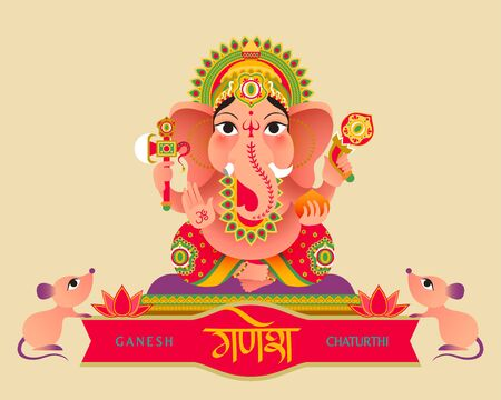 Ganesh Chaturthi festival lovely Hindu god Ganesha