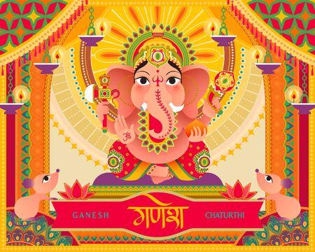 Ganesh Chaturthi festival lovely Hindu god Ganesha and beautiful floral background, Ganesha written in Hindi words Vektorové ilustrace