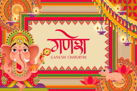 Ganesh Chaturthi festival with lovely Hindu god Ganesha and geometric background, Ganesha written in Hindi words