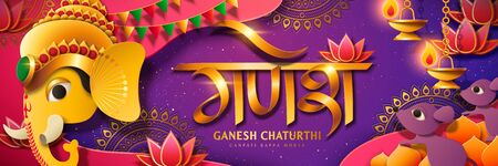 Ganesh Chaturthi festival banner with golden color Hindu god Ganesha head, Ganesha written in Hindi words on purple background Foto de archivo - 127824535