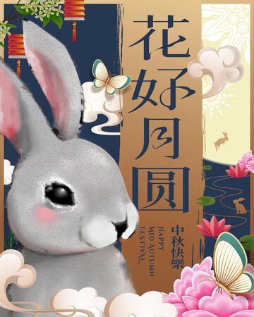 Happy mid autumn festival poster with giant grey fluffy rabbit on blue background, Holiday name written in Chinese words Stock fotó - 129016543